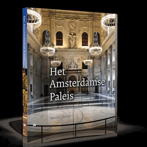 Het Amsterdamse Paleis-2515