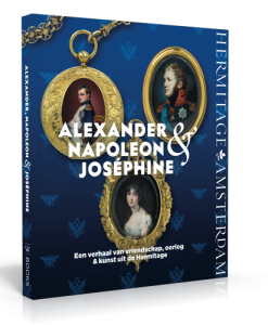 Alexander, Napoleon & Joséphine -2376