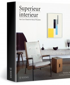 Superieur interieur-1044