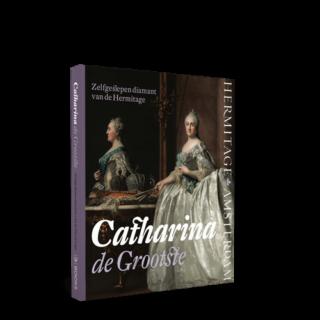Catharina de Grootste | De zelfgeslepen diamant van de Hermitage