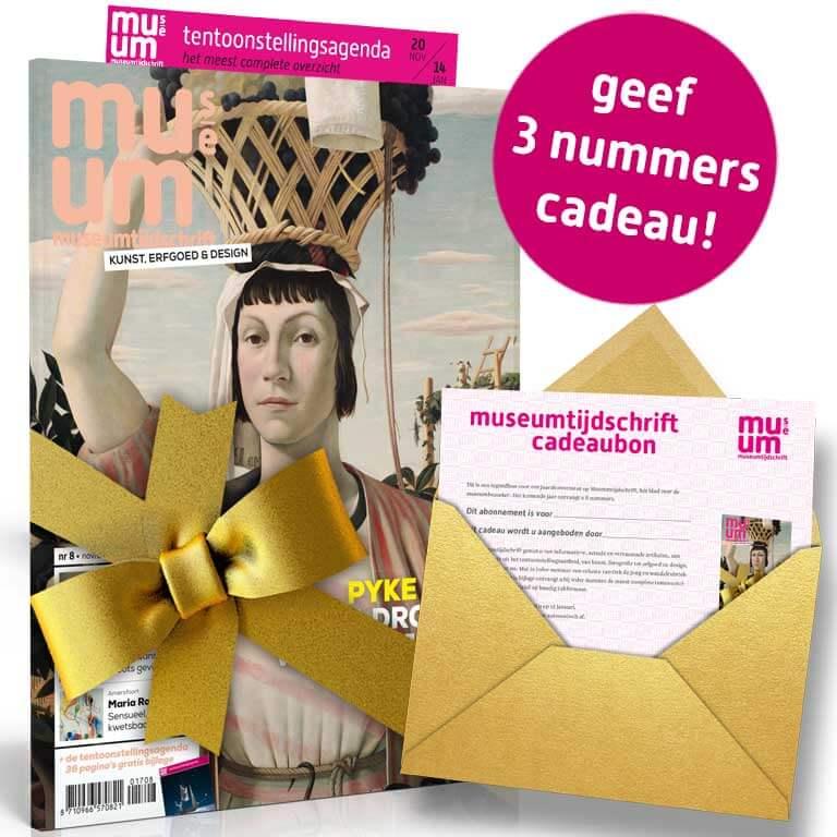 Geef een kortlopend abonnement cadeau wbooks for Geef een goed doel cadeau