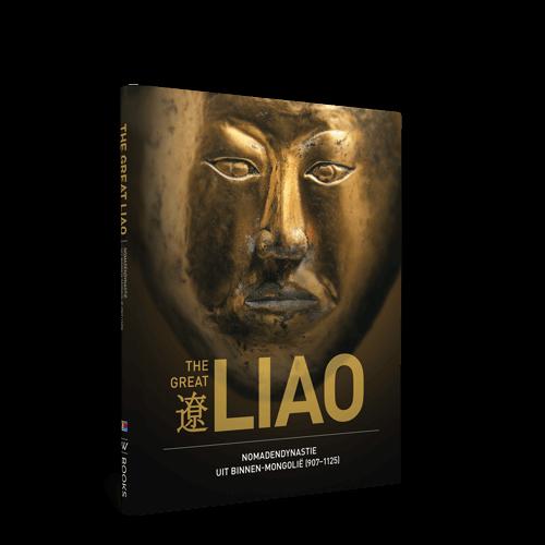 The Great Liao | Een nomadendynastie uit Binnen-Mongolië (907-1125)