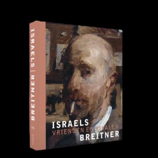 Breitner-Israels